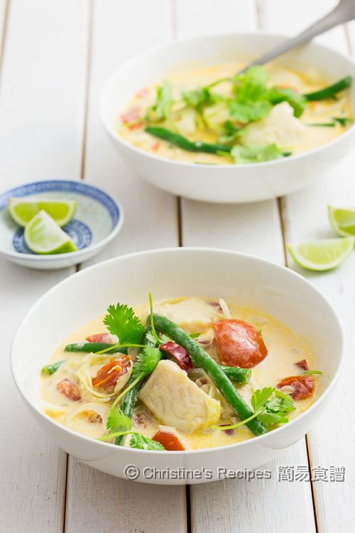 Fish in coconut soup christines recipes easy chinese recipes fish in coconut soup01 forumfinder Images