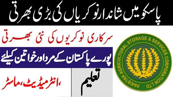 PASSCO Jobs 2020 Pakistan Agricultural Storage & Services Corporation Limited