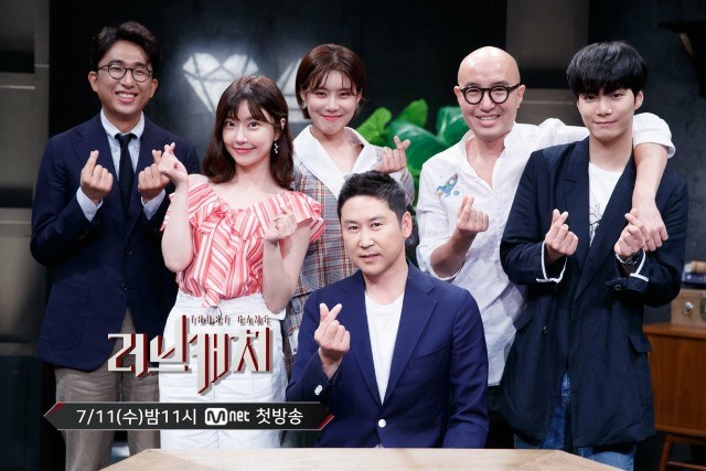 已完結韓綜節目 戀愛捕手線上看