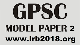 GPSC MODEL PAPER NO 2