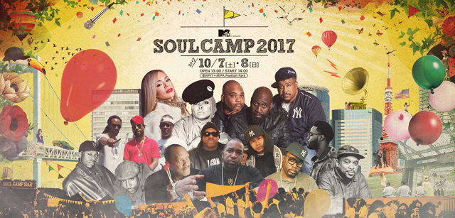 showbiz & A.G. brand nubian roy ayers erykah badu yanatake ty-koh shiho watanabe dirtykrates a.k.a zeebra 8man dj spinna celory atsu mc bull black sheep big daddy kane & kool g rap faith evans de la soul hasebe muro king of diggin watarai knxwledge hazime kango
