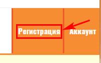 Регистрация в Statum