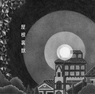 吉澤嘉代子-地獄タクシー-歌詞