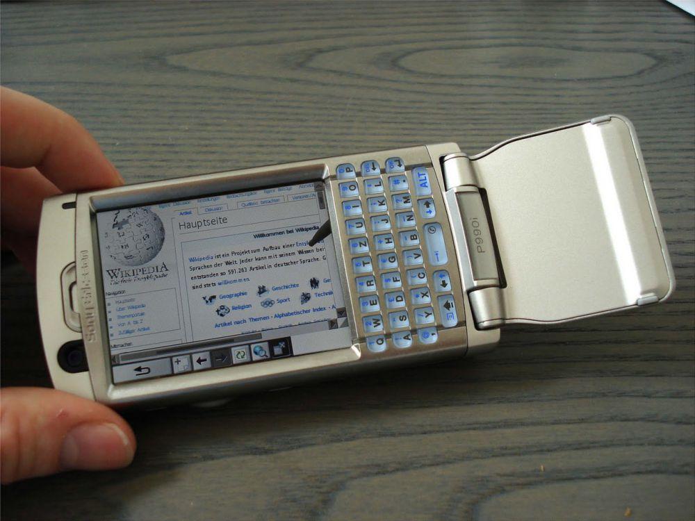 Handphone Jadul Desain Unik Jakartainside