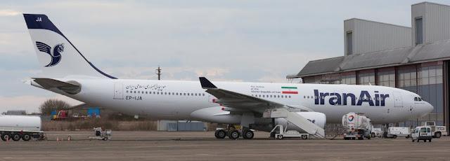İran Hava Yolları Bakırköy Şubesi Ofisi