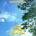Subtitle MV AKB48 - Boku no Taiyou