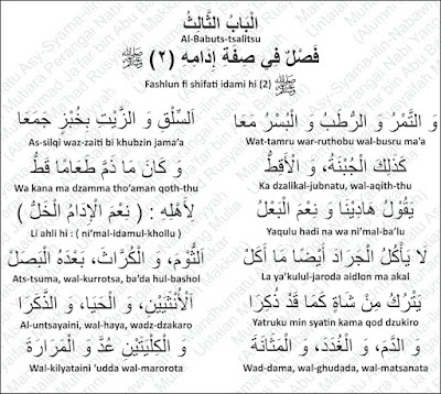 Lauk Pauk Nabi Muhammad Rosululloh shallallahu 'alayhi wa sallam (Part 2)