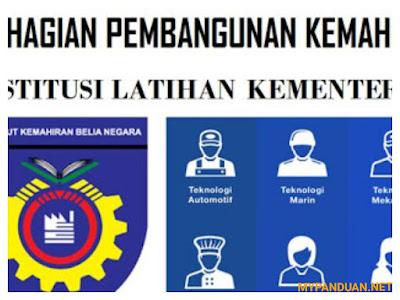 Semakan Keputusan ILKBS Januari 2018 Online