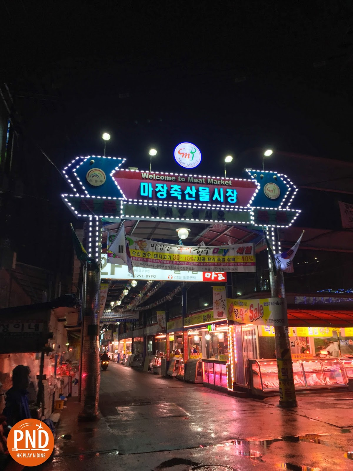PND純粹分享,愛玩愛食。: 首爾馬場洞 - 燒韓牛盛宴