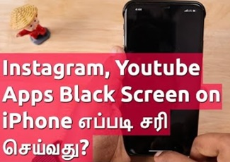 Instagram, Youtube Apps Black Screen or Blank Page Problem Fix பண்ணுவது எப்படி?