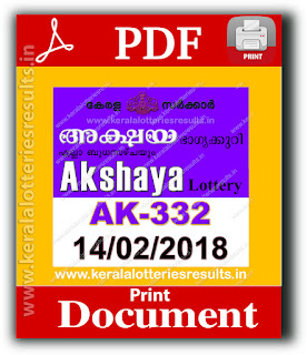 KeralaLotteriesResults.in, akshaya today result : 14-2-2018 Akshaya lottery ak-332, kerala lottery result 14-02-2018, akshaya lottery results, kerala lottery result today akshaya, akshaya lottery result, kerala lottery result akshaya today, kerala lottery akshaya today result, akshaya kerala lottery result, akshaya lottery ak.331 results 14-2-2018, akshaya lottery ak 332, live akshaya lottery ak-332, akshaya lottery, kerala lottery today result akshaya, akshaya lottery (ak-332) 14/02/2018, today akshaya lottery result, akshaya lottery today result, akshaya lottery results today, today kerala lottery result akshaya, kerala lottery results today akshaya 14 2 18, akshaya lottery today, today lottery result akshaya 14-2-18, akshaya lottery result today14.2.2018, kerala lottery result live, kerala lottery bumper result, kerala lottery result yesterday, kerala lottery result today, kerala online lottery results, kerala lottery draw, kerala lottery results, kerala state lottery today, kerala lottare, kerala lottery result, lottery today, kerala lottery today draw result, kerala lottery online purchase, kerala lottery, kl result,  yesterday lottery results, lotteries results, keralalotteries, kerala lottery, keralalotteryresult, kerala lottery result, kerala lottery result live, kerala lottery today, kerala lottery result today, kerala lottery results today, today kerala lottery result, kerala lottery ticket pictures, kerala samsthana bhagyakuri