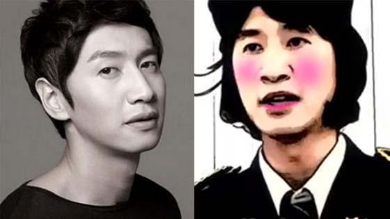 Aksi Romantik Lee Kwang Ja
