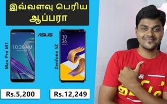 Asus Zenfone 5Z for Rs.12,250 – Flipkart big billion Day Hero Offers 😍 | Tamil Tech