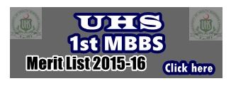 UHS 1st BDS Merit List Session 2015-16