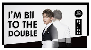 Bii - Catch Your Double Eye Lyric with Pinyin