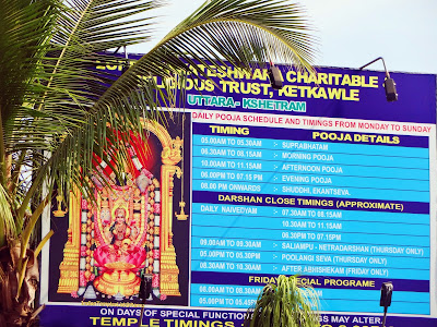 Prati balaji temple ketkawale timings