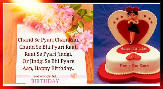 Happy Birthday SMS In Advance 2019|| New Hindi Birthday