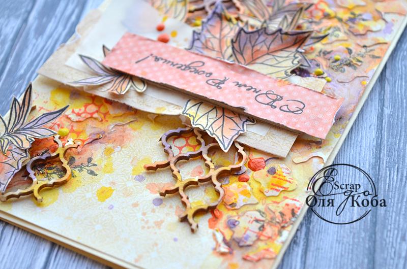 Осенние открытки мк