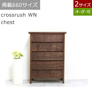 【CS-F-012】クロスラッシュ WN chest