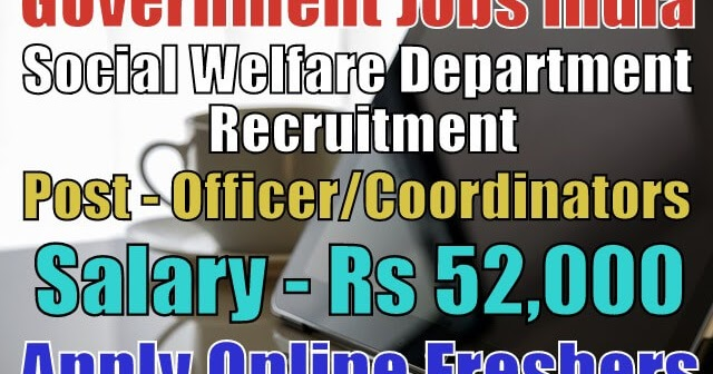 on 12th p govt job online form army