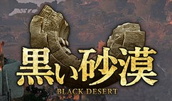 Black Desert Online Japan Registration Guide