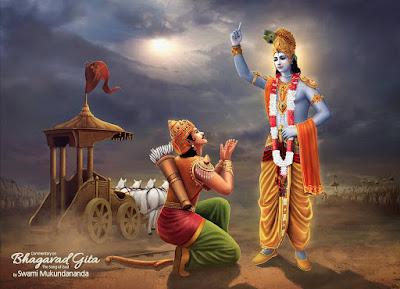 సాంఖ్యయోగము - Samkhya yogam in Telugu bhagavad gita 1