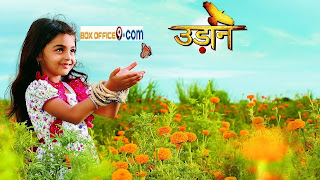 Udaan Sapnon Ki Hindi Serial Full Episode on Online Youtube Colors Tv