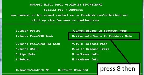 android multi tool free download for windows 8