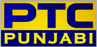 PTC Punjabi Now Free to Air From Asiasat 5 at 100.5° East