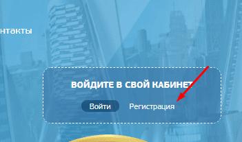 Регистрация в Coinex