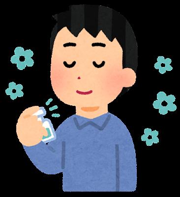 香水を使う人のイラスト(男性)