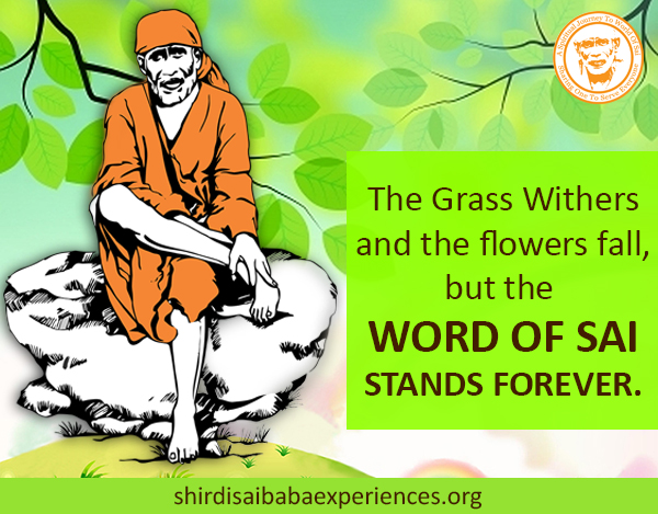 Baba Is Always With Us - Anonymous Sai Devotee
