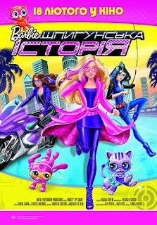 Барби шпионская история