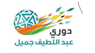مواعيد مباريات الجولة القادمة من دوري جميل , مباريات الجولة العاشرة من الدوري السعودي 2016/2017 الهلال والاهلي