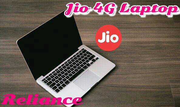 jio 4g laptop ki puri jankari hindi me