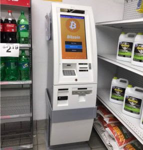 Bitcoin ATM - How Do I Find And use a Bitcoin ATM to buy Bitcoin with cash