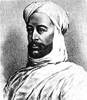 al-Mahdi. Líder Mulçumano da Núbia