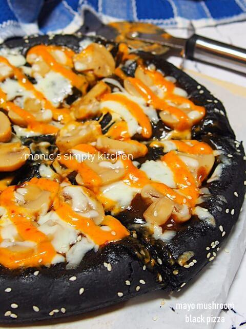 resep pizza hitam jamur mayones