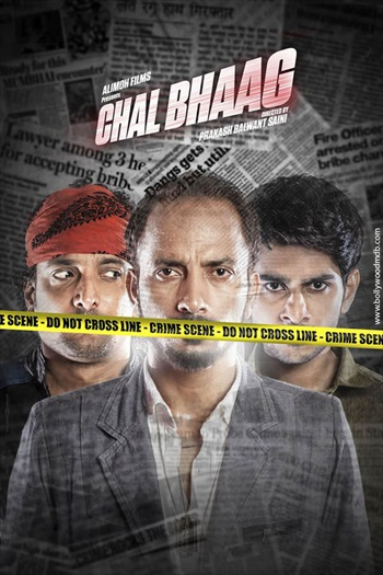 Chal Bhaag 2014 Hindi Movie Download
