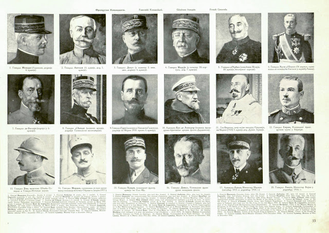 WW1 Leaders - French Generals - WW1 Information
