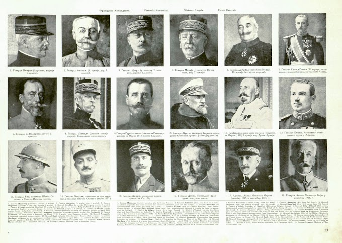 WW1 Leaders - French Generals - WW1 Information