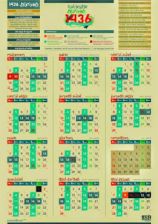 Kalender Hijriyah Download