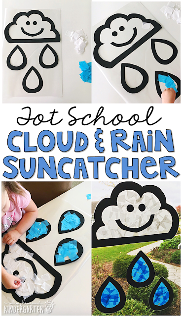 This cloud and rain suncatcher is great for fine motor practice with a weather theme and it looks so cute displayed in a sunny window! Great for tot school, preschool, or even kindergarten!