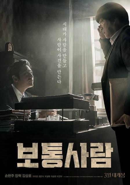Sinopsis Ordinary Person / Botongsaram / 보통사람 (2017) - Film Korea