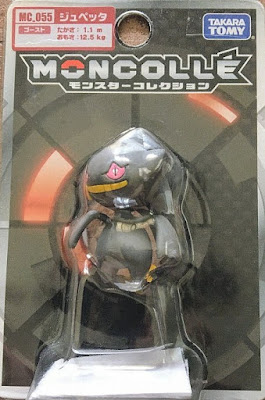 Banette figure Takara Tomy Monster Collection MONCOLLE MC series