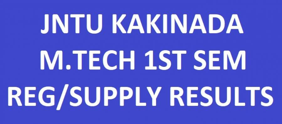 JNTUK M.Tech 1st Sem Regular/Supply Exam Results