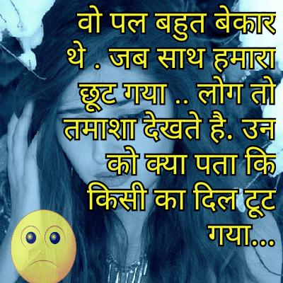 Hindi shayari Attitude Love Sms Hindi With Photos Here Also Like Shere Photos Posts Thanks Attitude Love Shayari in Hindi