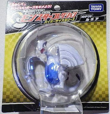 Lugia figure hyper size Tomy Monster Collection MHP series