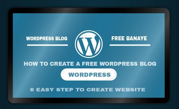 Wordpress Par Free Blog Kaise Banaye 6 Easy Step
