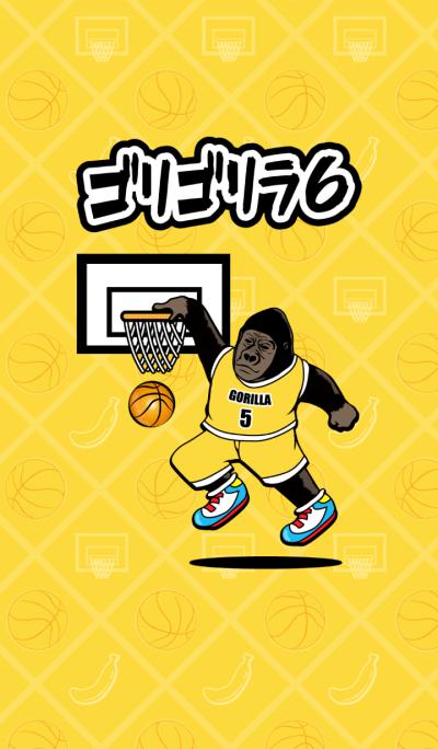 Gorigorira 6 basket Hen!